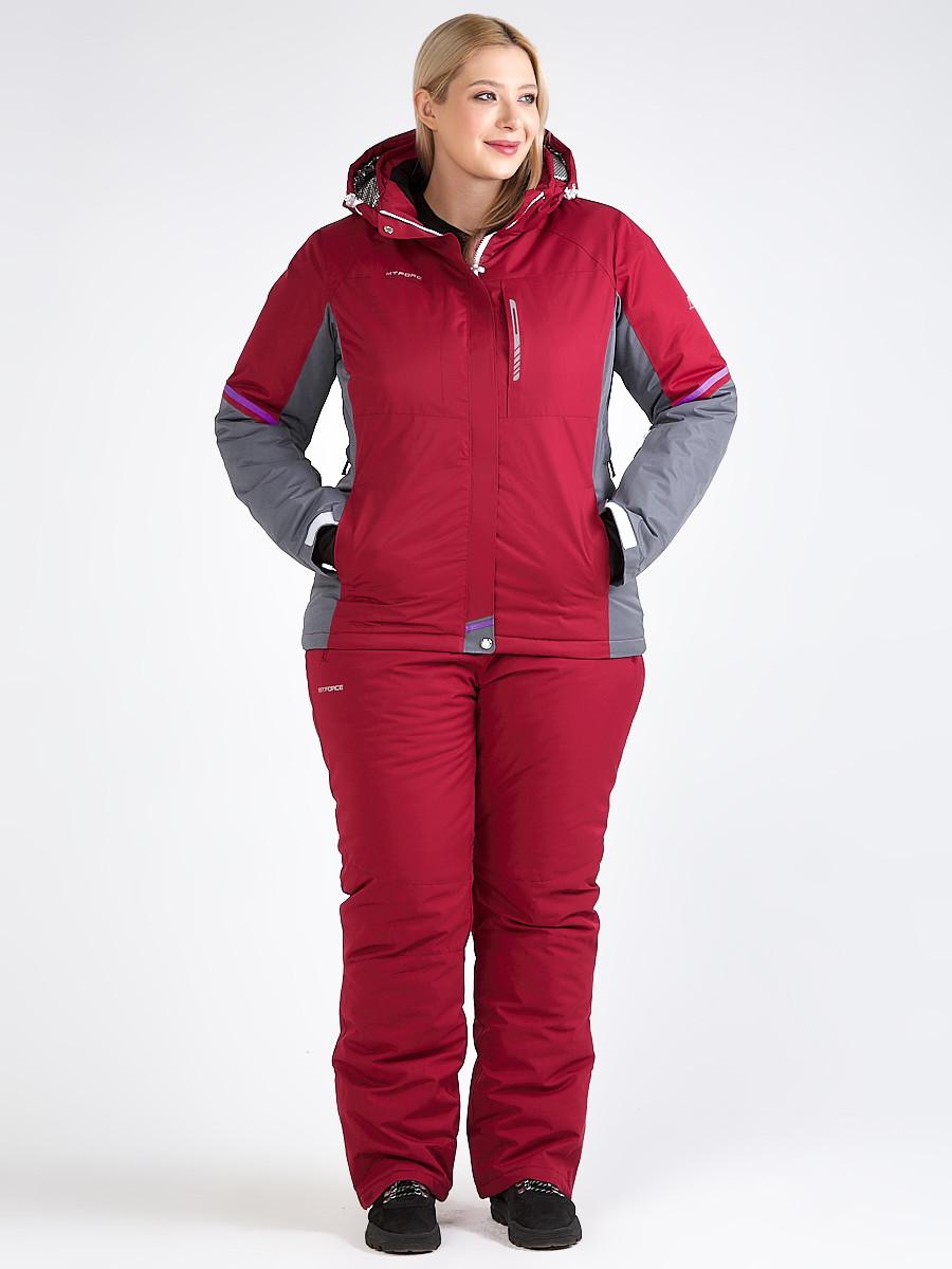Купить Костюм горнолыжный женский большого размера бордового цвета 01934Bo