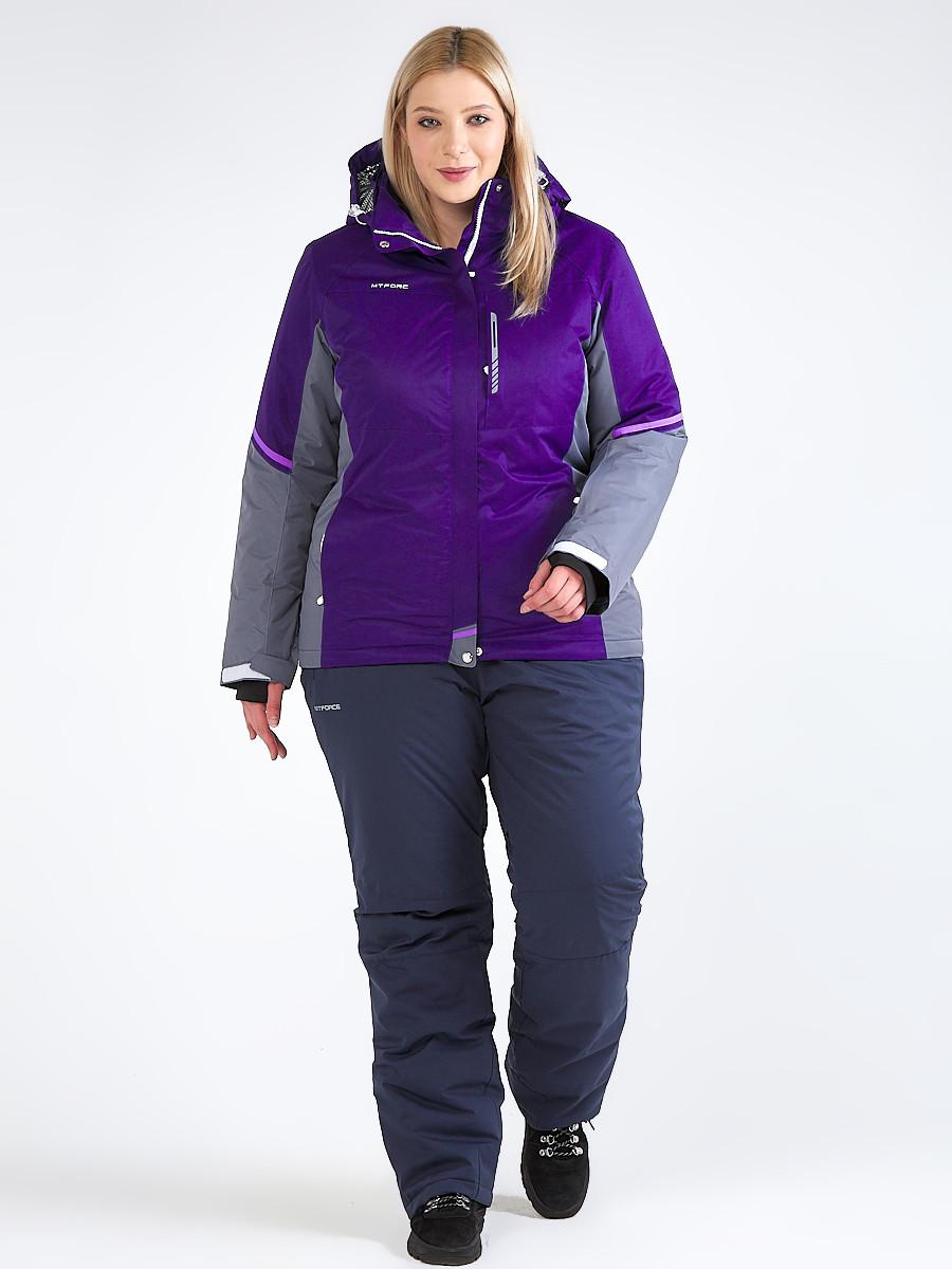 Купить Костюм горнолыжный женский большого размера темно-фиолетового цвета 01934TF
