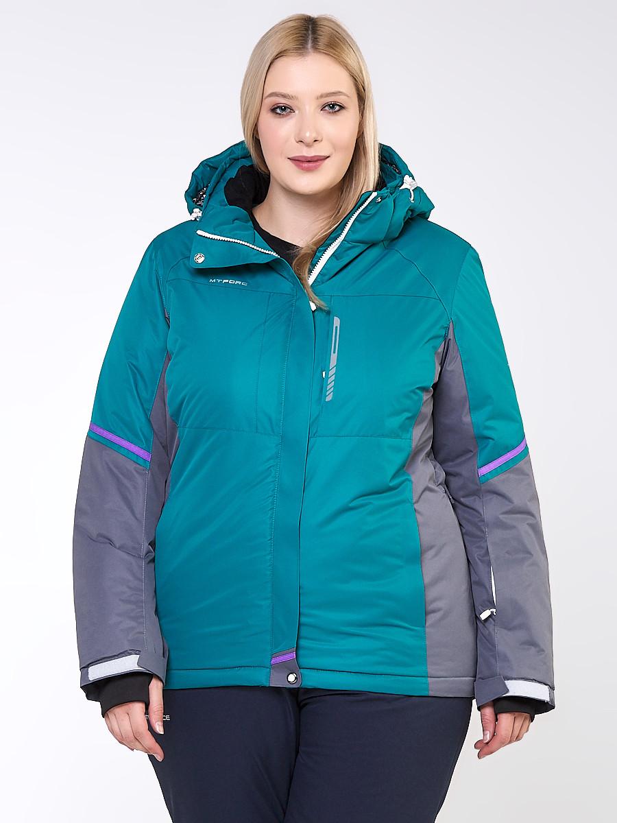 Купить Куртка горнолыжная женская большого размера зеленого цвета 1934Z