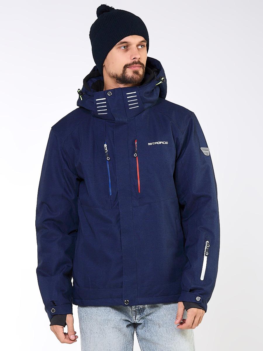 Купить Мужская зимняя горнолыжная куртка темно-синего цвета 1947TS