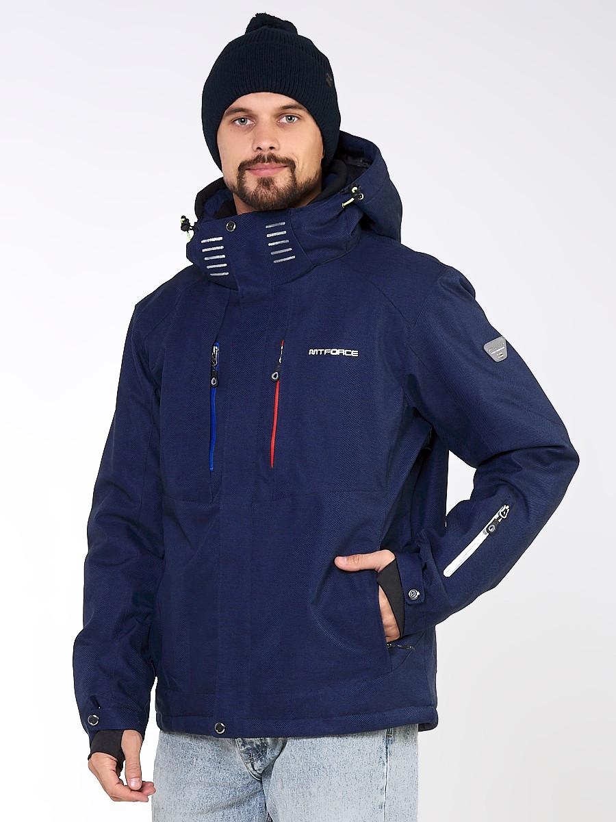 Купить Мужская зимняя горнолыжная куртка большого размера темно-синего цвета 19471TS