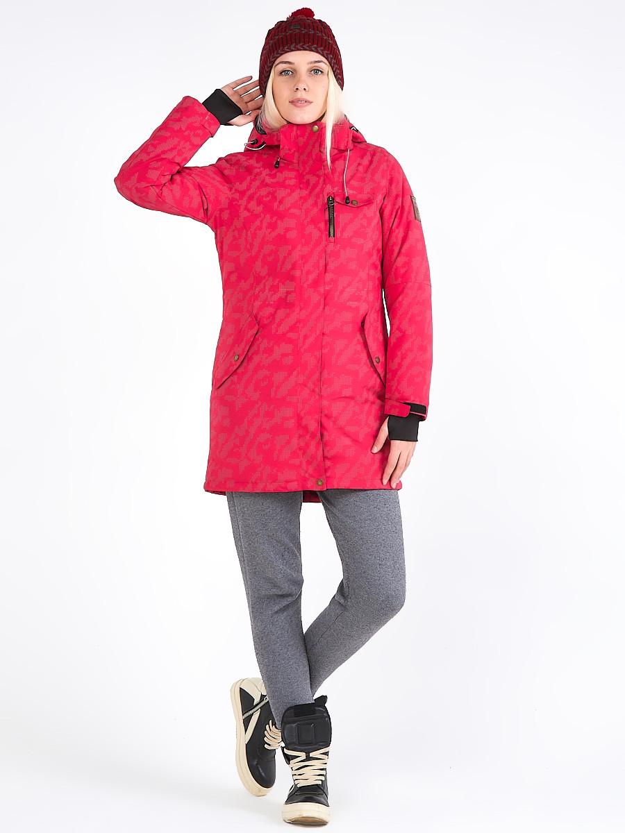Купить Куртка парка зимняя женская розового цвета 1949R