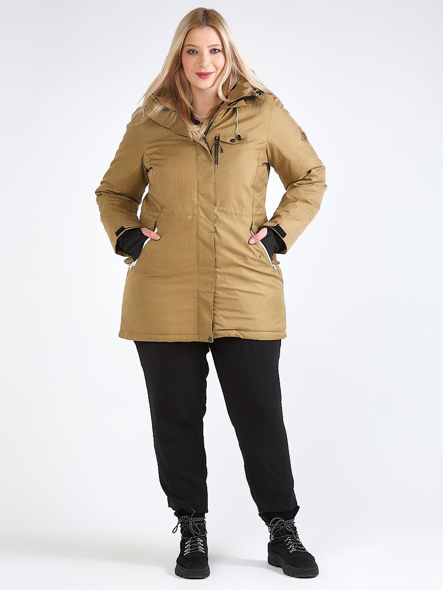 Купить Куртка парка зимняя женская большого размера горчичного цвета 19491G