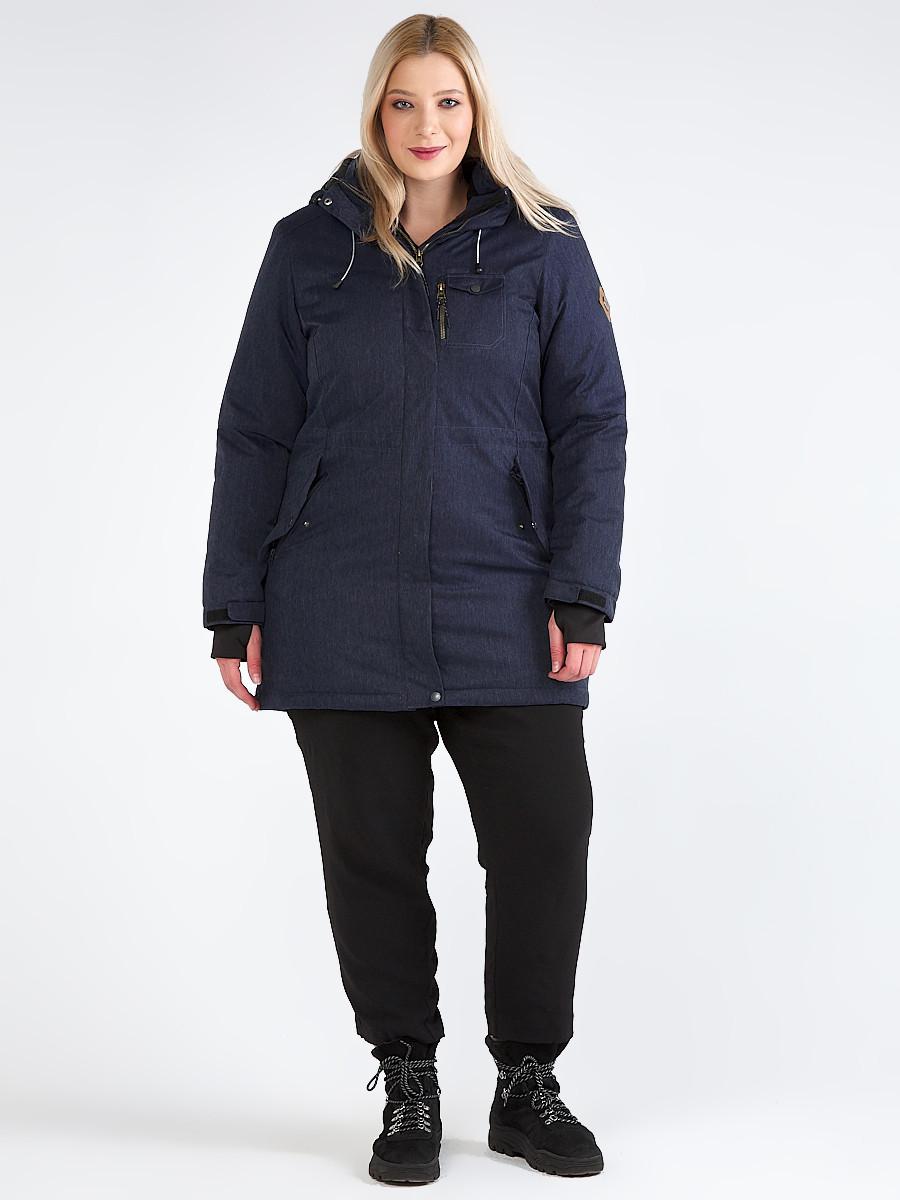 Купить Куртка парка зимняя женская большого размера темно-синего цвета 19491TS