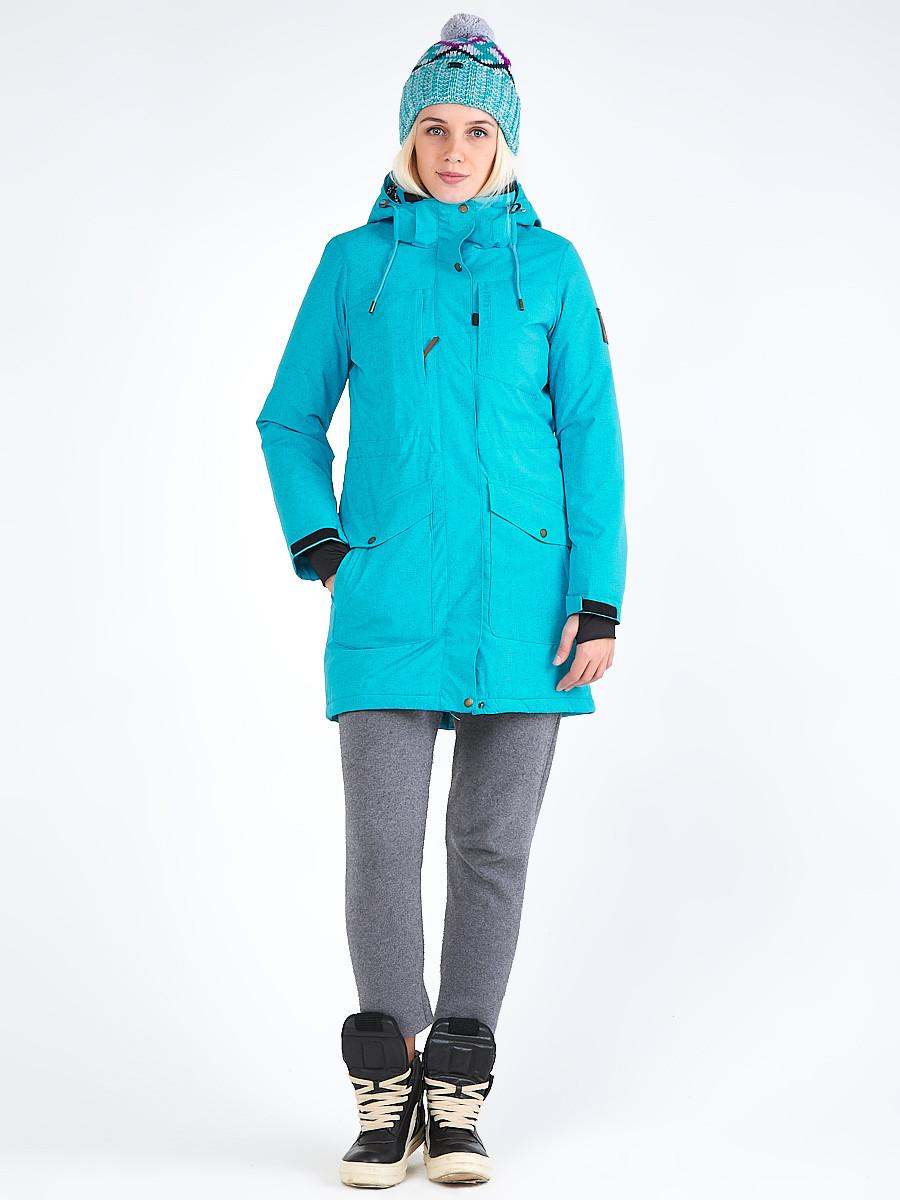 Купить Куртка парка зимняя женская голубого цвета 19622Gl