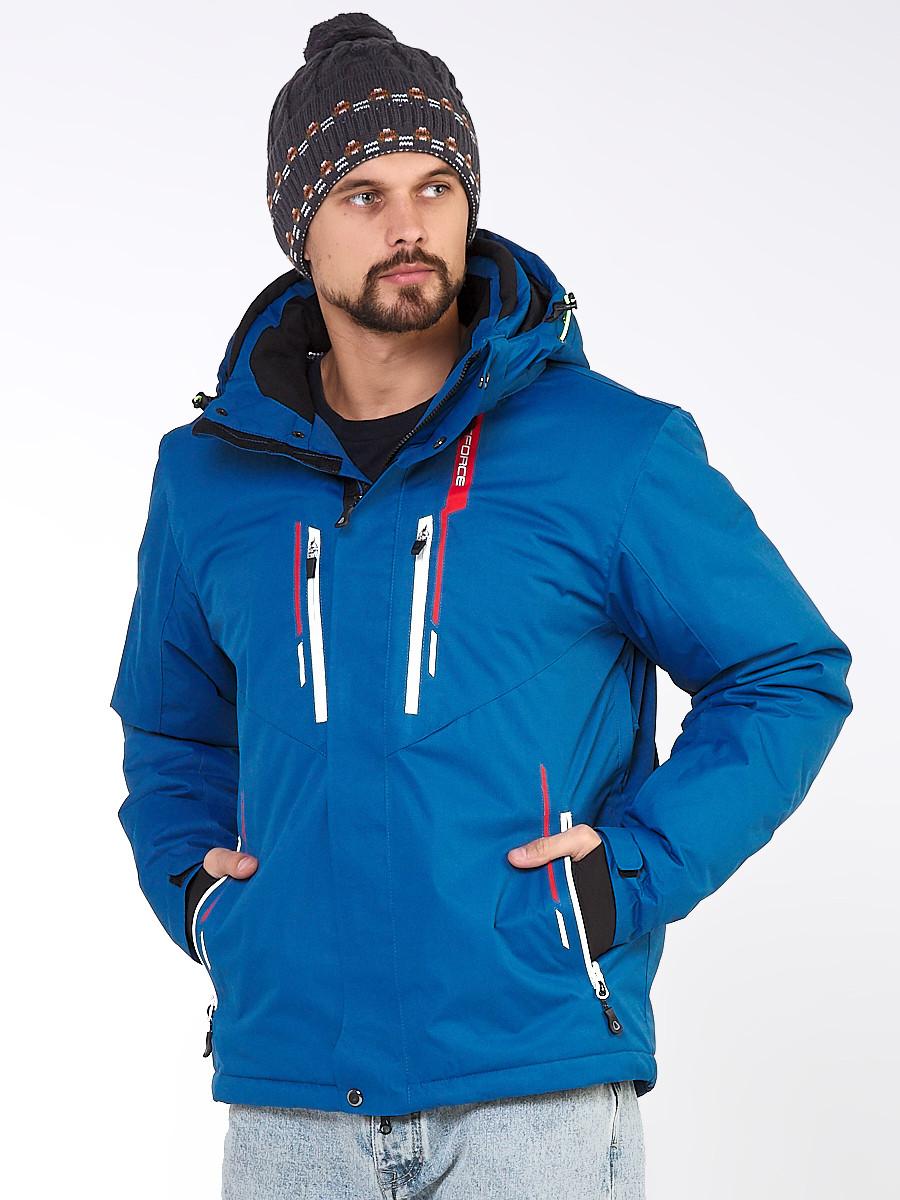 Купить Мужская зимняя горнолыжная куртка синего цвета 1966S