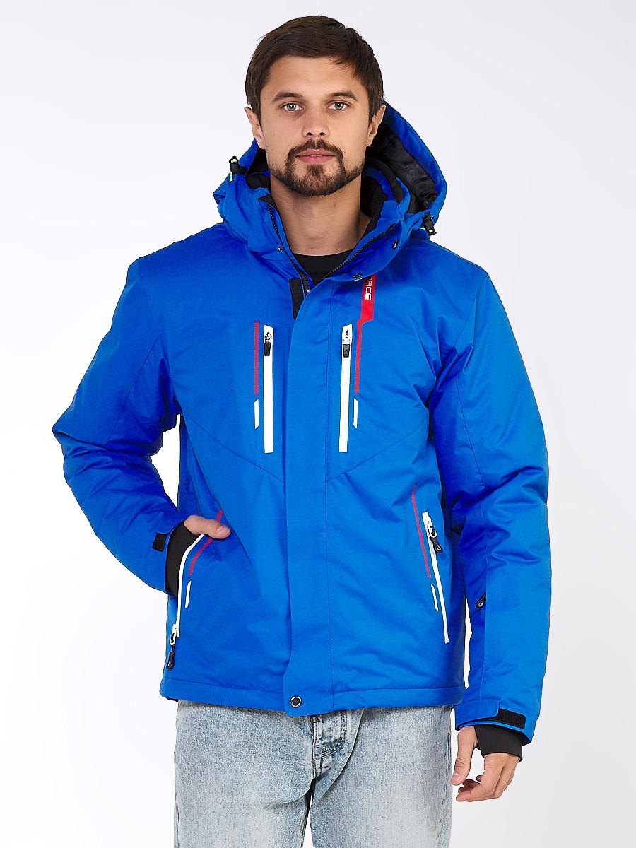 Купить Мужская зимняя горнолыжная куртка голубого цвета 1966Gl