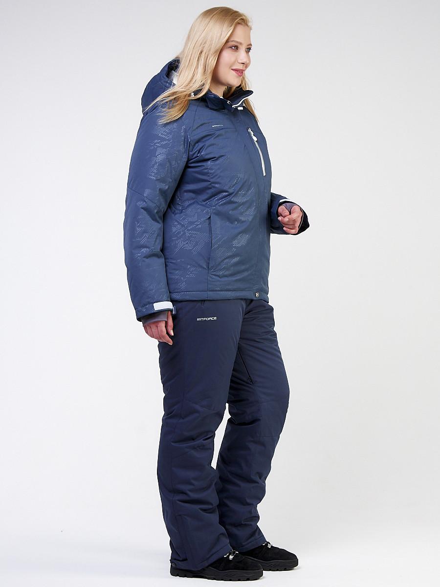 Купить Костюм горнолыжный женский большого размера темно-синего цвета 021982TS