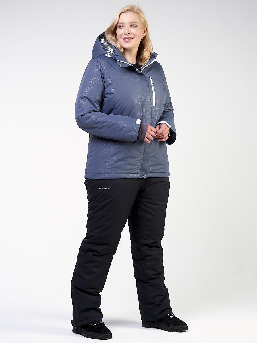 Купить Костюм горнолыжный женский большого размера синего цвета 021982S