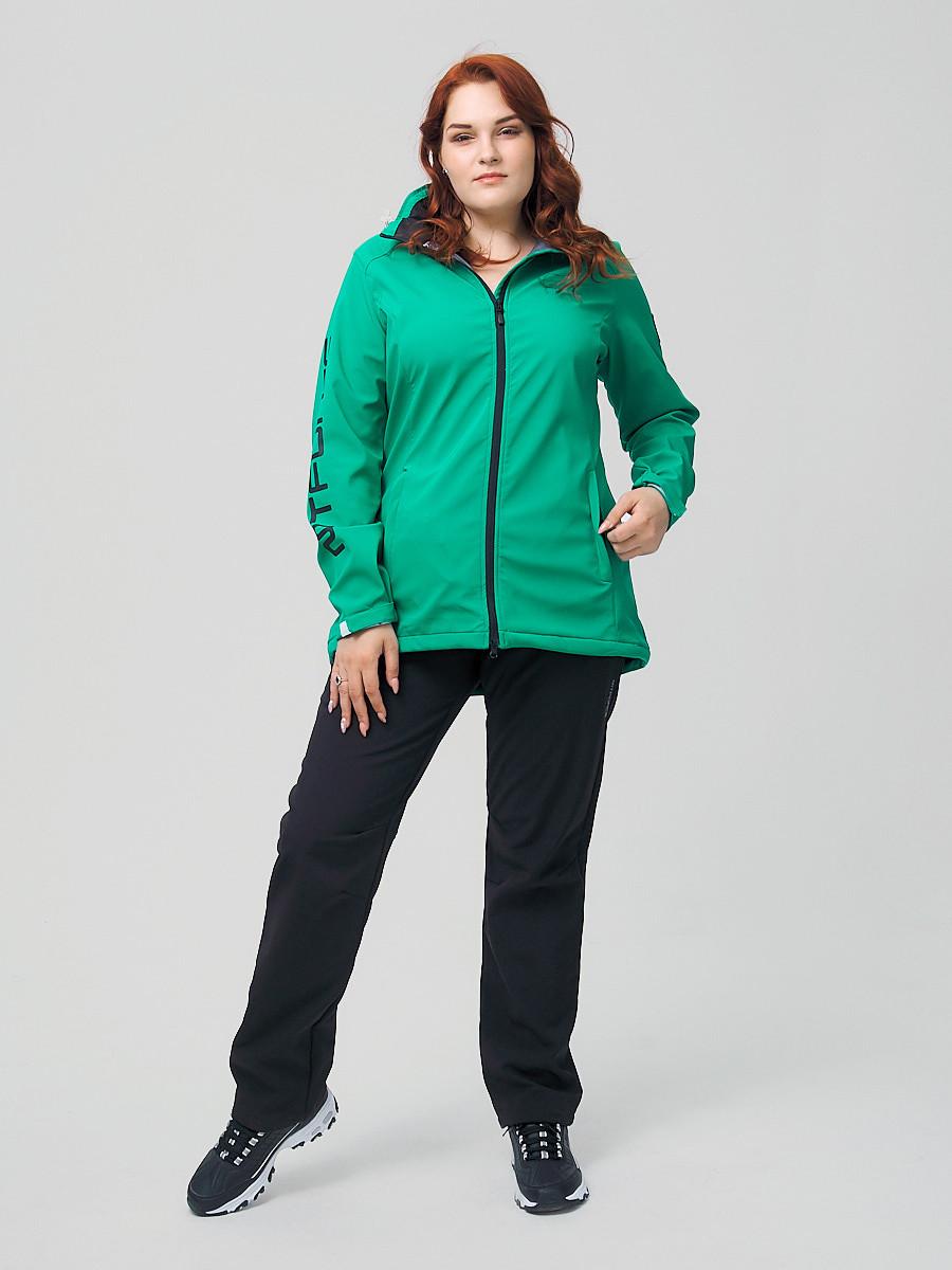 Купить Костюм женский MTFORCE большого размера зеленого цвета 02003Z