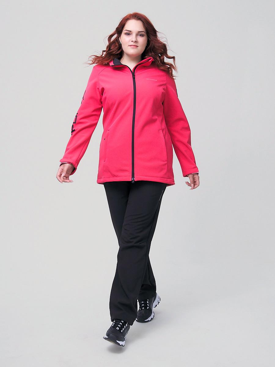 Купить Костюм женский MTFORCE большого размера розового цвета 02003R