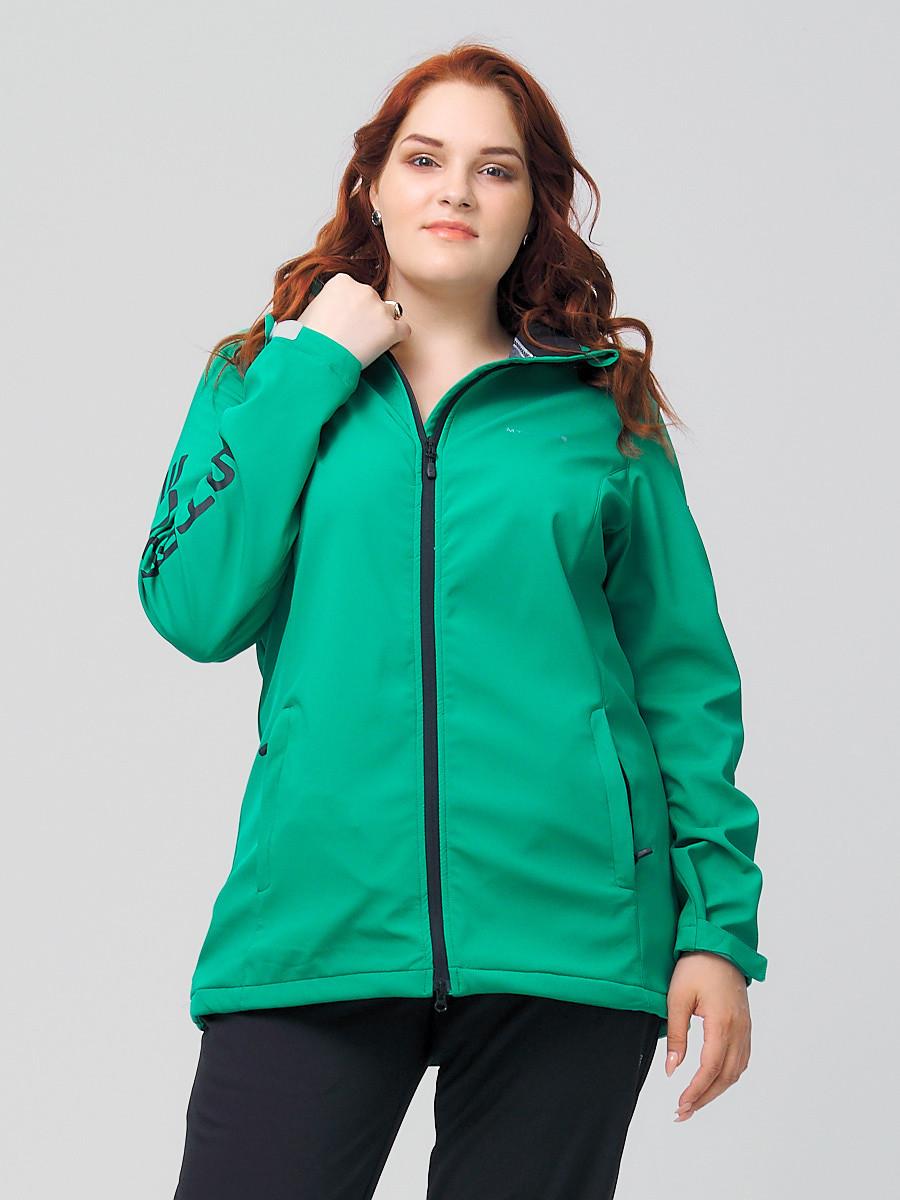 Купить Ветровка MTFORCE большого размера зеленого цвета 2003Z