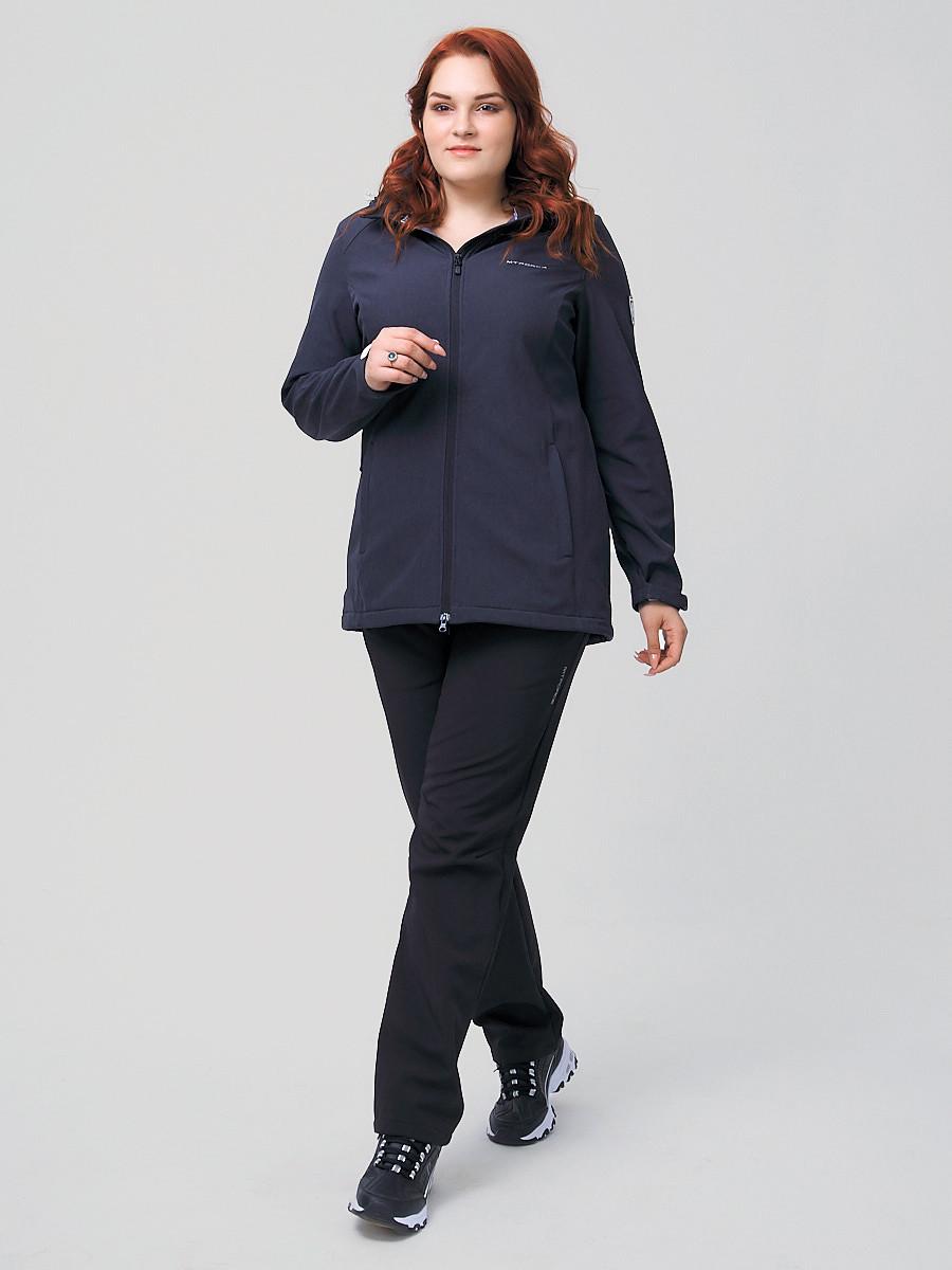 Купить Костюм женский MTFORCE большого размера темно-серого цвета 02003TC