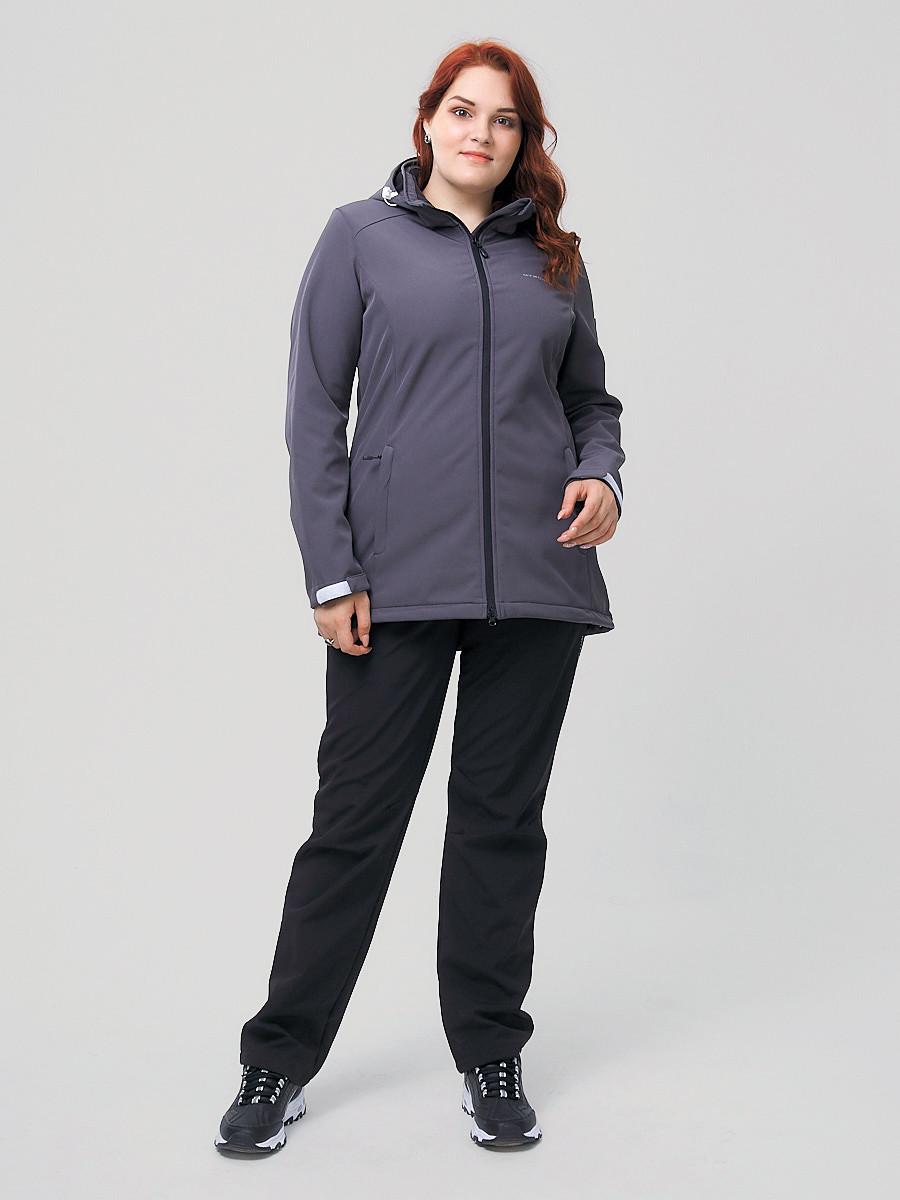 Купить Костюм женский MTFORCE большого размера серого цвета 02003Sr