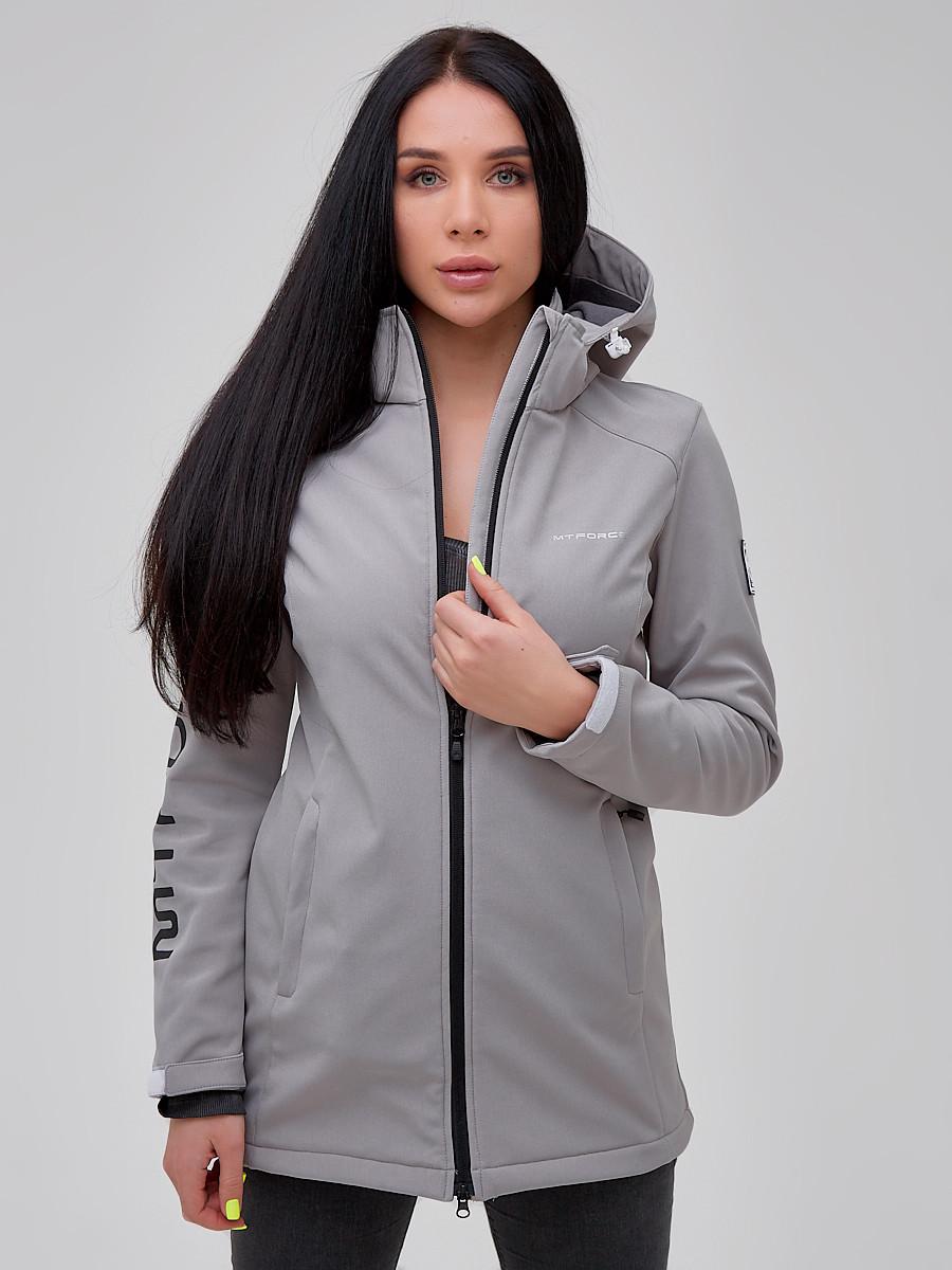 Купить Куртку Осень Весна В Интернет Магазине