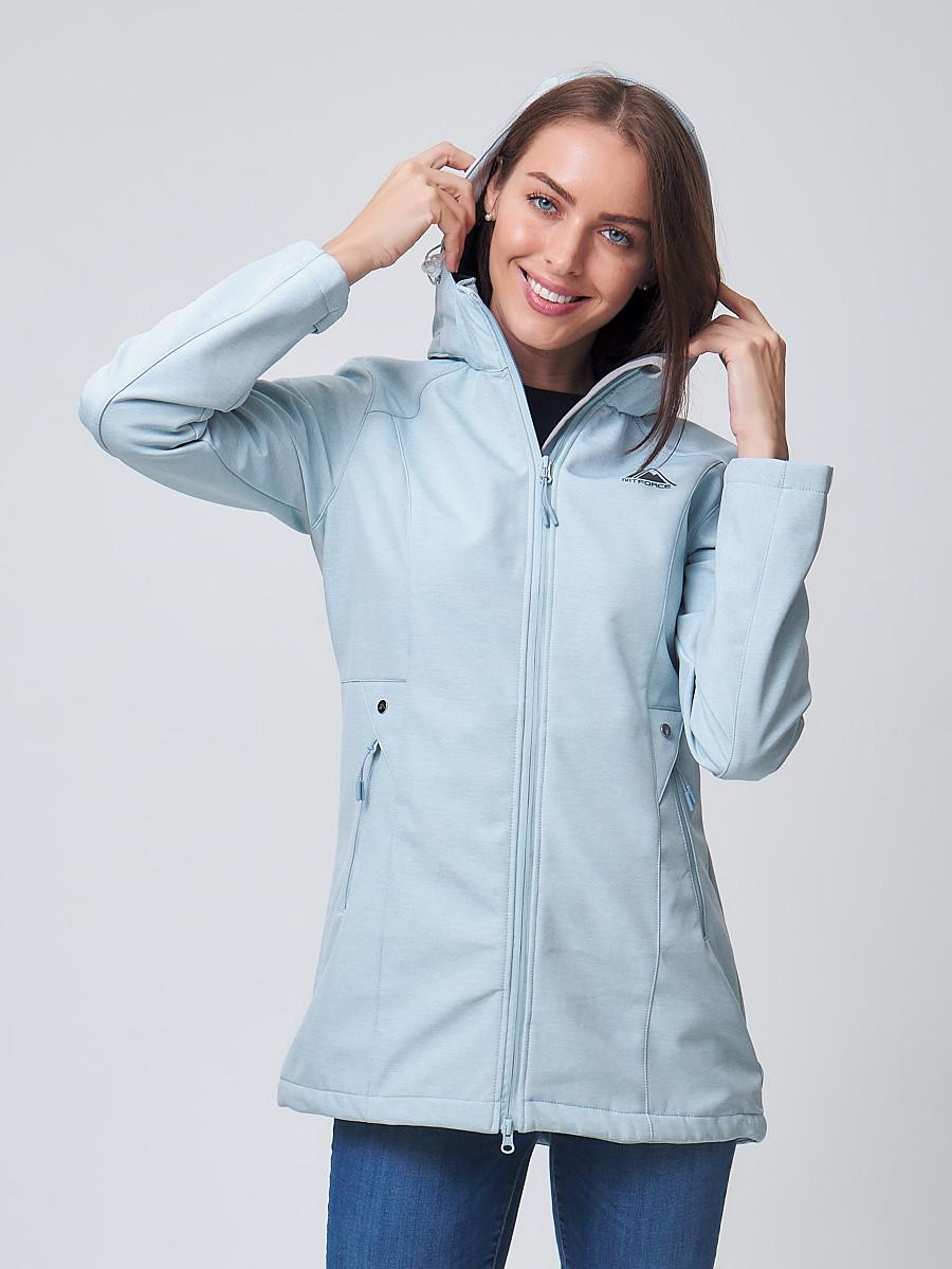Купить Ветровка MTFORCE женская голубого цвета 2037Gl