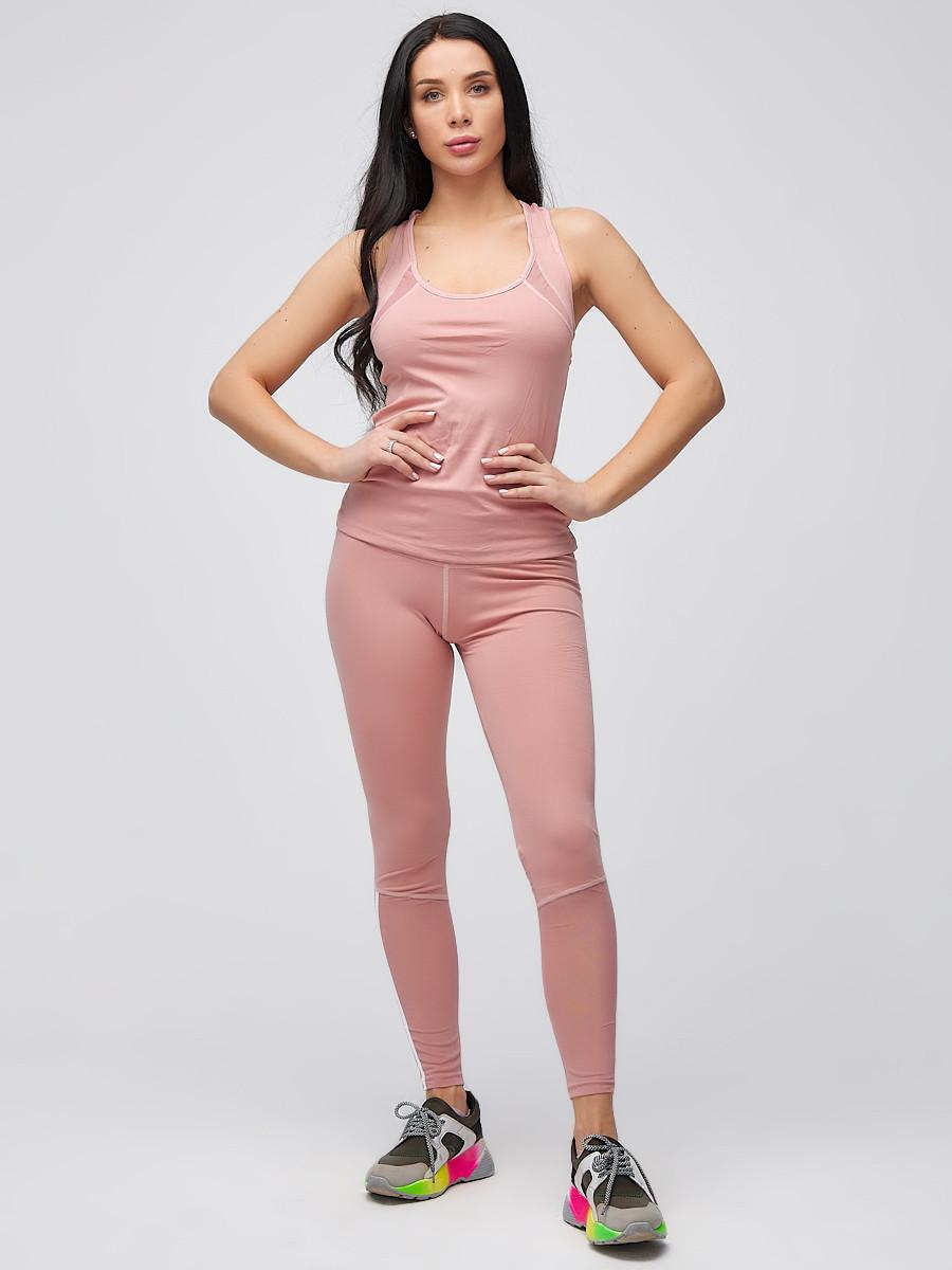 Купить Спортивный костюм для фитнеса женский розового цвета 21106R