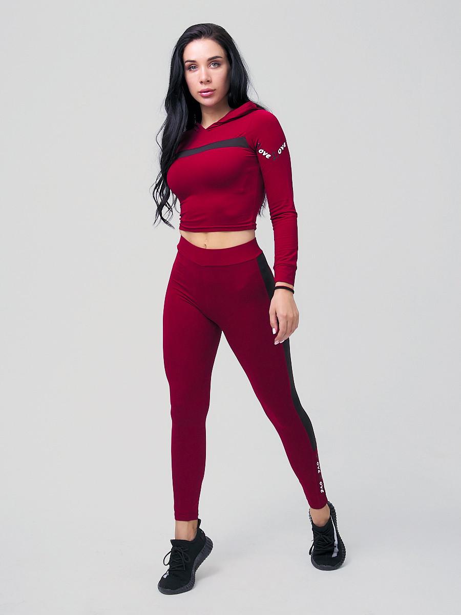 Купить Спортивный костюм для фитнеса женский бордового цвета 212912Bo