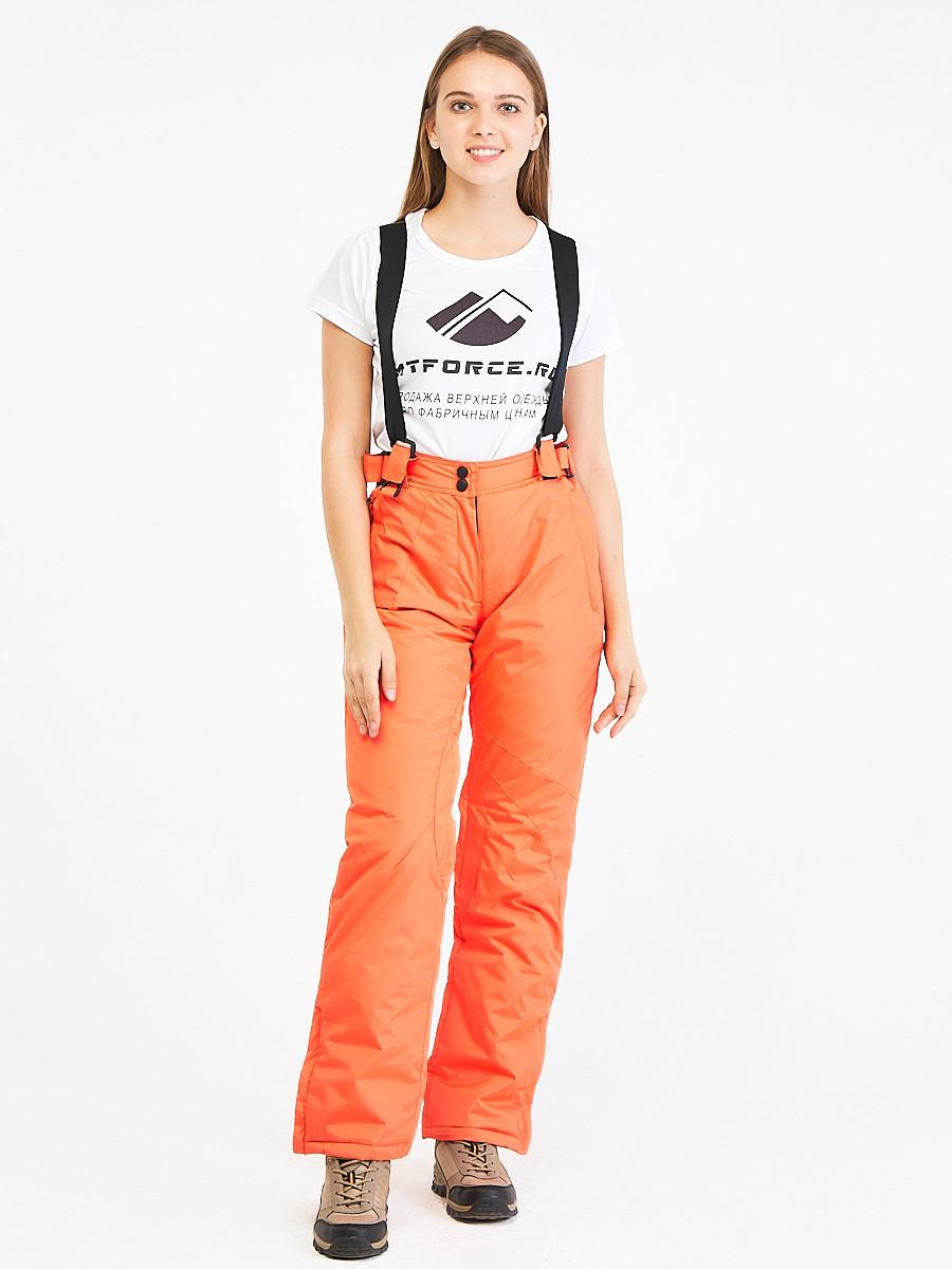 Купить Брюки горнолыжные женские персикового цвета 818P