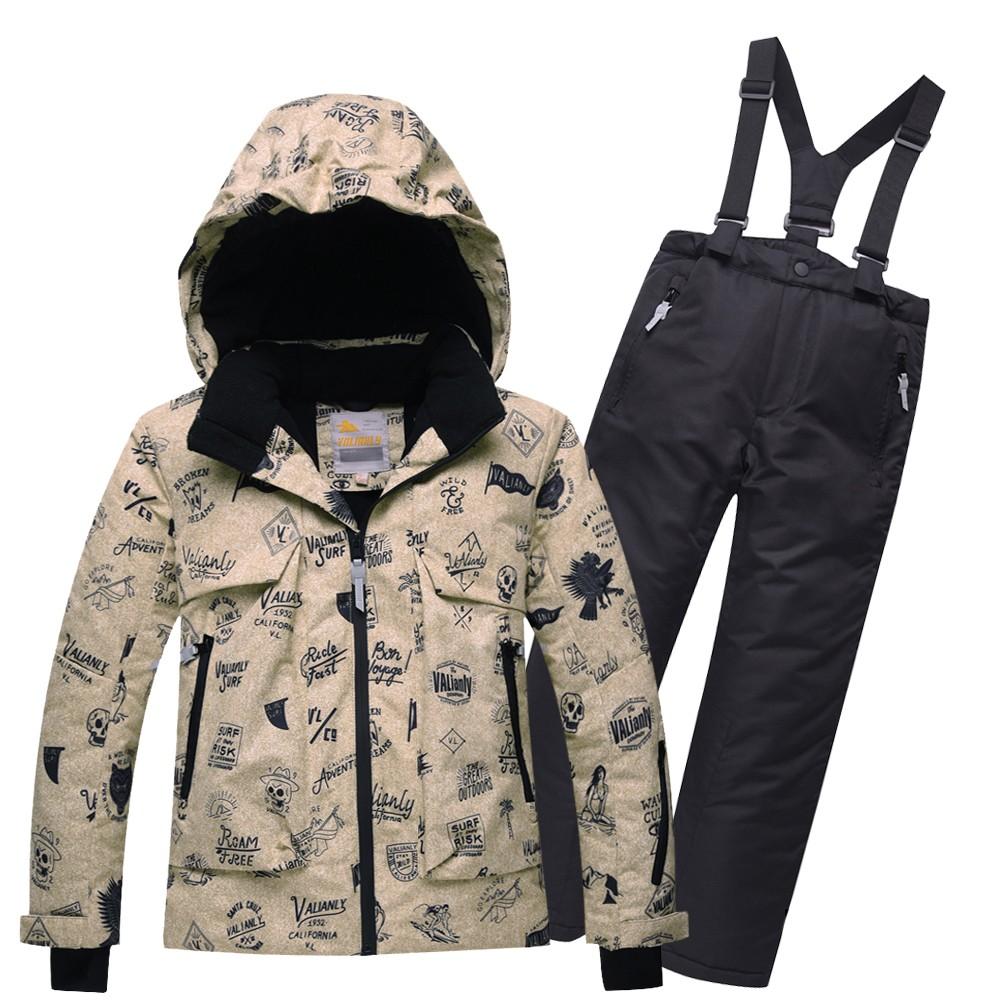 Купить Горнолыжный костюм подростковый для мальчика бежевый 8819B