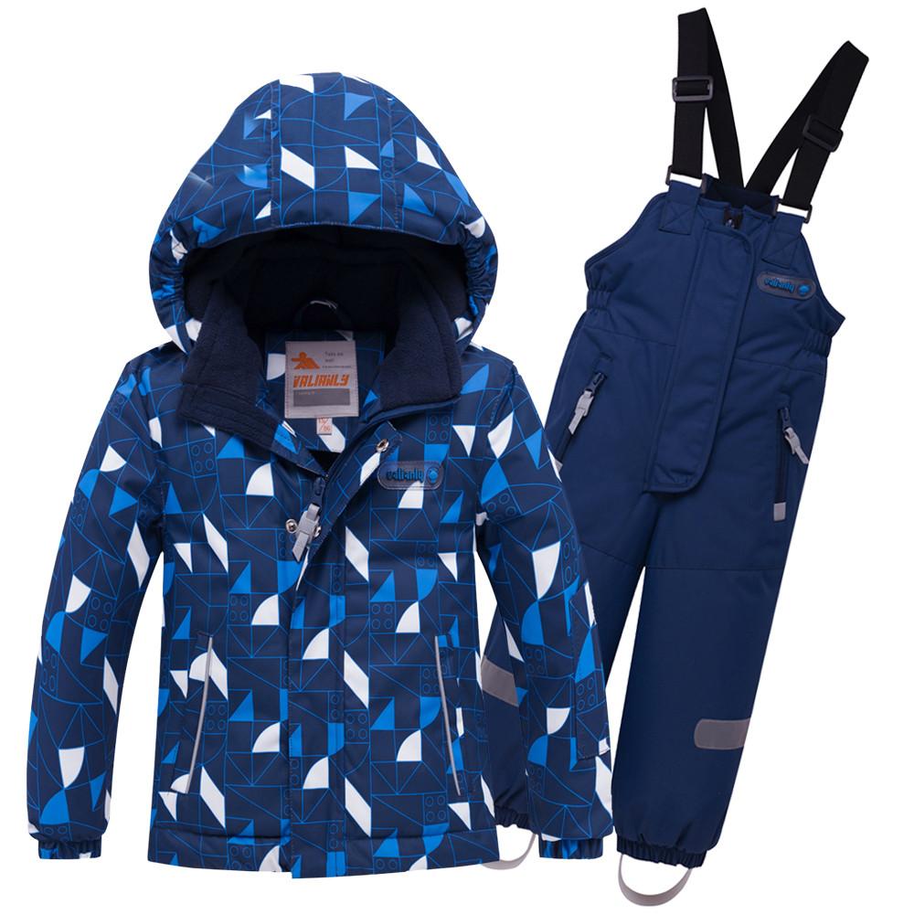 Купить Горнолыжный костюм детский темно-синего цвета 8911TS
