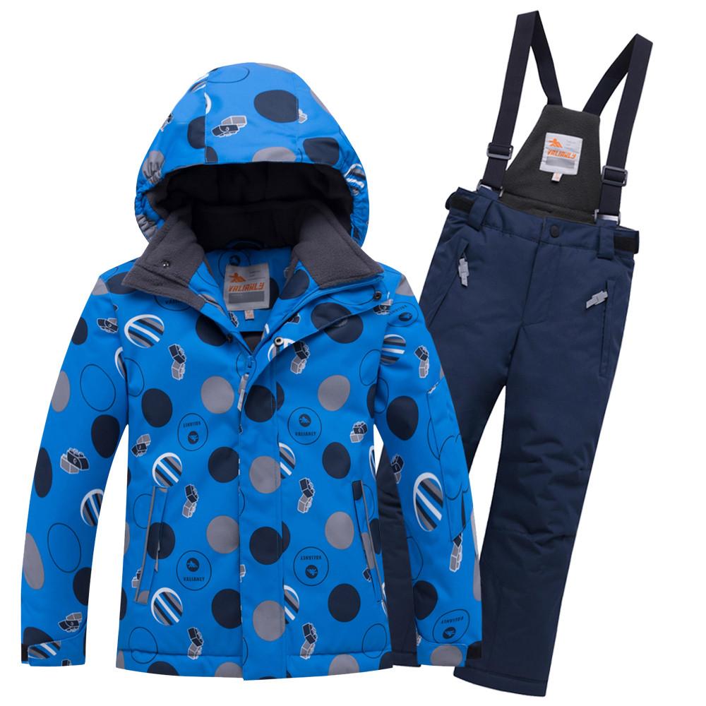 Купить Горнолыжный костюм подростковый для мальчика синего цвета 8915S