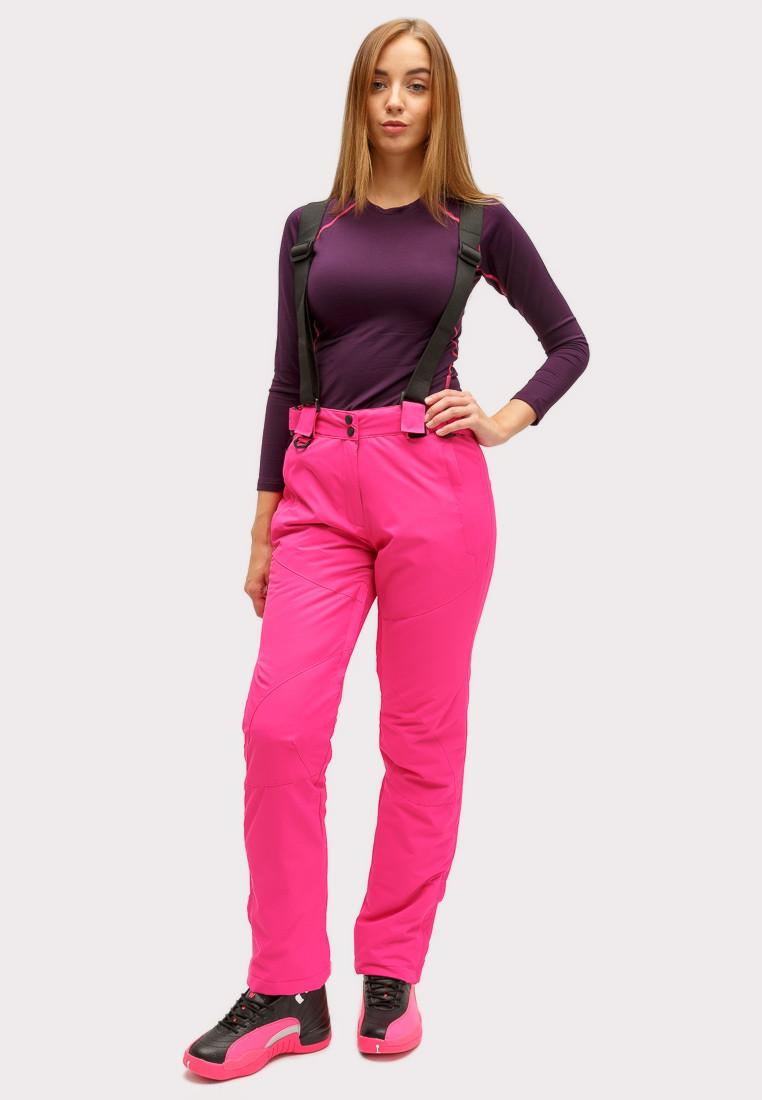 Купить Брюки горнолыжные женские розового цвета 905R
