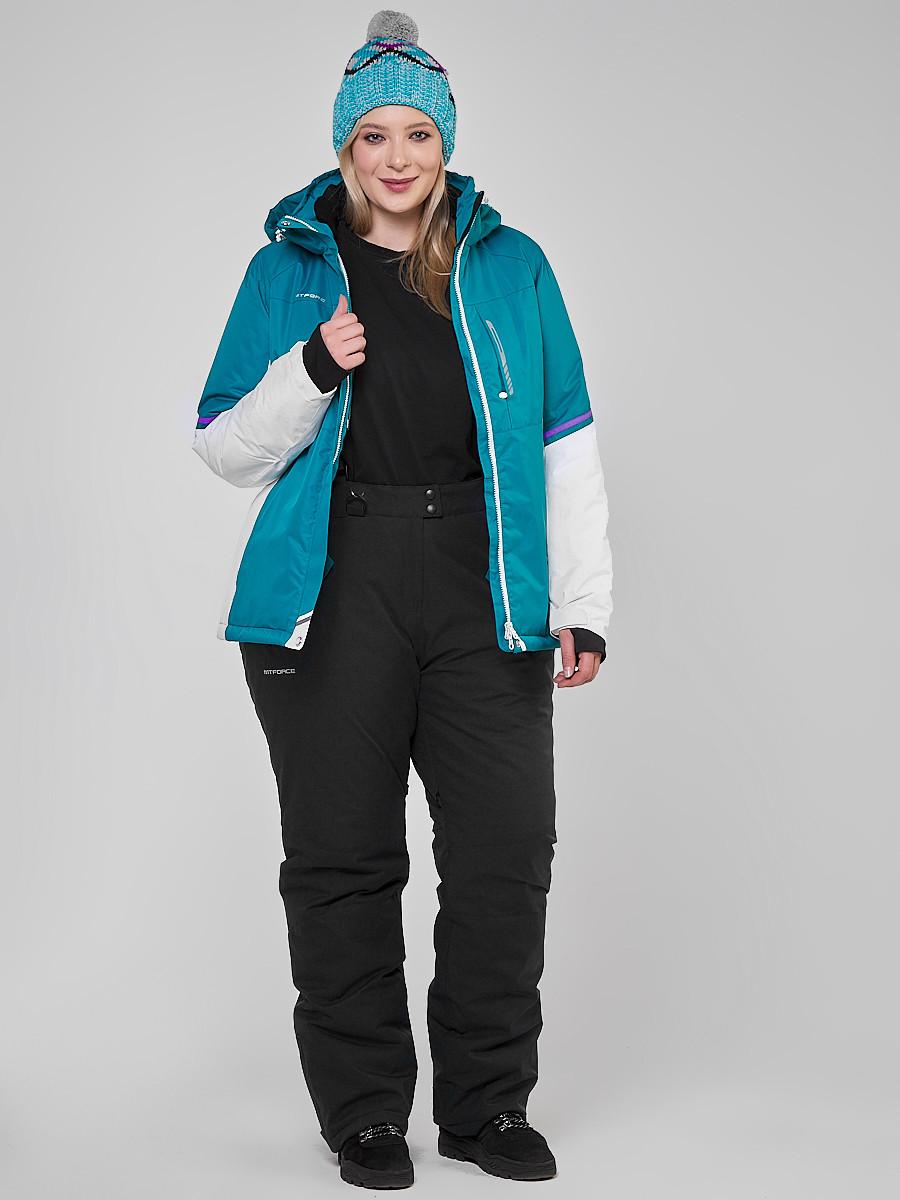 Купить Костюм горнолыжный женский большого размера бирюзового цвета 01934Br