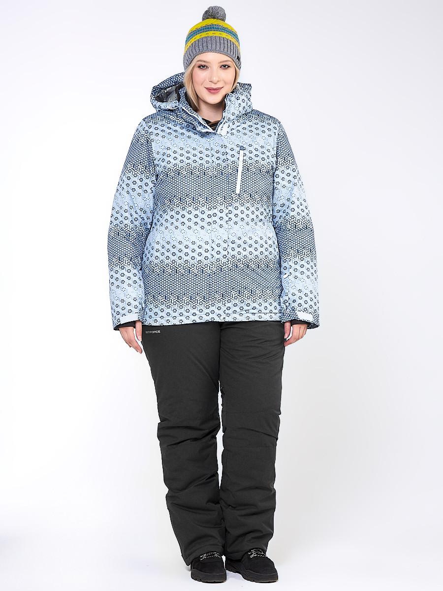 Купить Костюм горнолыжный женский большого размера серого цвета 01830Sr